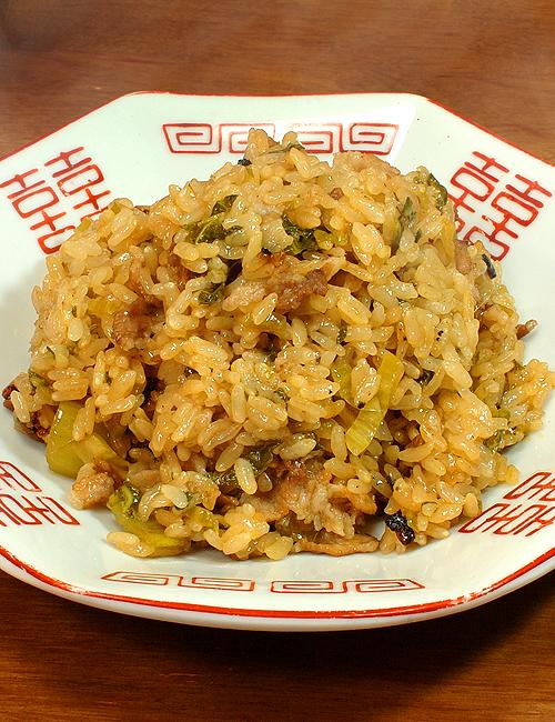 菜飯(ツァイファン)   レシピサイトぷちぐる